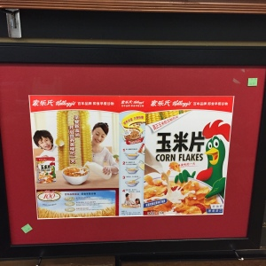 corn flakes framed box